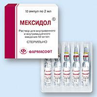 мексидол раствор для инъекций инструкция по применению