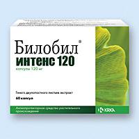 билобил 120 мг инструкция по применению цена отзывы