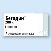 бетадин свечи инструкция цена днепропетровск img-1