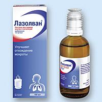Лазолван таблетки для детей инструкция по применению цена