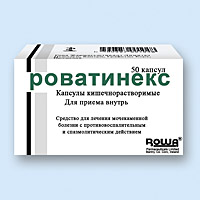 роватинекс инструкция по применению и цена - фото 3
