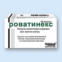 лекарство роватинекс инструкция цена