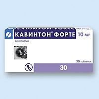 кавинтон таблетки инструкция по применению для детей img-1