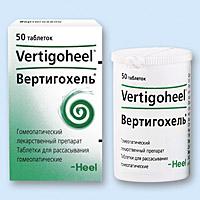 вертигохель таблетки цена инструкция по применению - фото 3