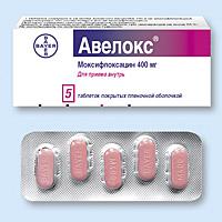 Avelox 400 Mg инструкция - фото 3