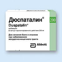 контрикал таблетки инструкция по применению цена отзывы - фото 9