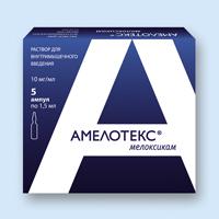 амелотекс гель инструкция по применению цена отзывы аналоги цена - фото 5