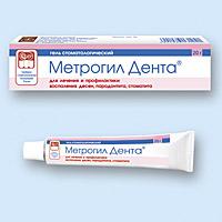 метрогил дента гель для детей инструкция по применению - фото 2