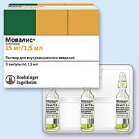 долмен таблетки инструкция цена - фото 9