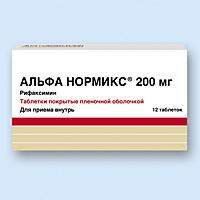 рифаксимин таблетки инструкция по применению