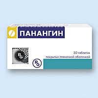 Панангин Инструкция По Применению Цена В Беларуси - фото 2