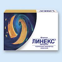 Линекс Инструкция По Применению Цена В Днепропетровске