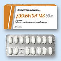 таблетки диабетон инструкция по применению
