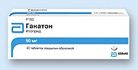 Ганатон Инструкция По Применению Цена В Украине - фото 9