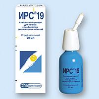 Ipc 19 инструкция