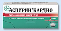 аспирина кардио инструкция - фото 10