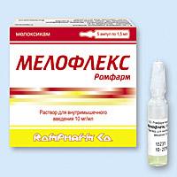 Мелофлекс инструкция по применению цена отзывы аналоги уколы