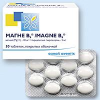 магне в 6 таблетки инструкция по применению цена - фото 11