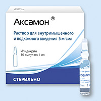 аксамон таблетки инструкция по применению цена отзывы аналоги - фото 11