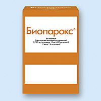 Биопарокс аэрозоль инструкция по применению