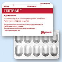 гептрал инструкция по применению в таблетках