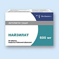 цитрон инструкция по применению цена таблетки - фото 8