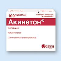 акинетон инструкция по применению таблетки