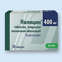нолицин инструкция по применению таблетки цена