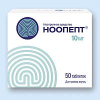 ноопепт в таблетках инструкция по применению