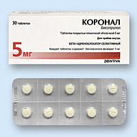Коронал 2.5 мг инструкция по применению цена