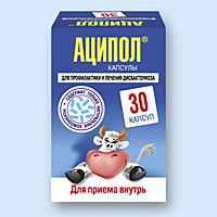 аципол инструкция цена россия - фото 3