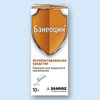 Инструкция По Применению Мази Банеоцин - фото 11