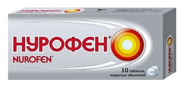 Нурофен таблетки для взрослых инструкция