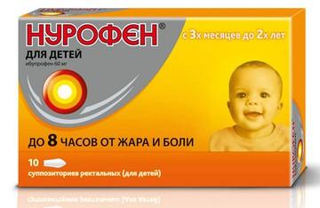 Нурофен детский в свечах инструкция