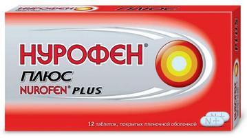 таблетки нурофен плюс инструкция по применению
