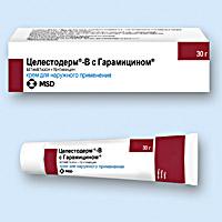Garamycin крем инструкция - фото 6