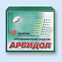Арбидол Детский Инструкция По Применению Таблетки - фото 4