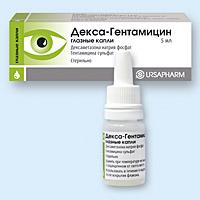 декса гентомицин глазные капли инструкция - фото 4