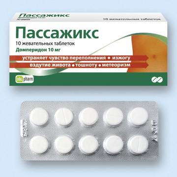метаксаз таблетки инструкция