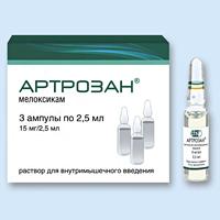 Artrozileni инструкция по применению