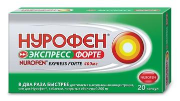 Нурофен Экспресс В Капсулах Инструкция По Применению - фото 4