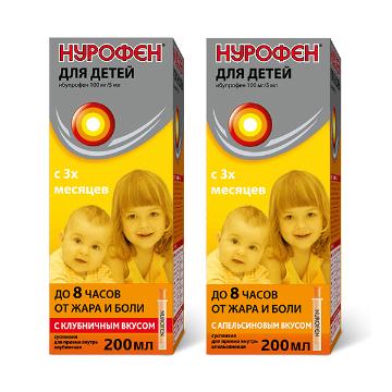 нурофен детский инструкция сироп инструкция цена
