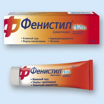 Фенистил-гель при беременности