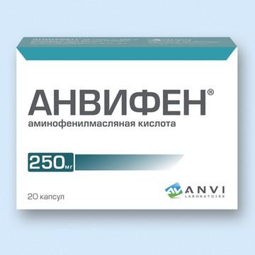 Анвифен 250 инструкция по применению цена отзывы