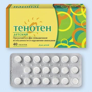 инструкция тенотен таблетки