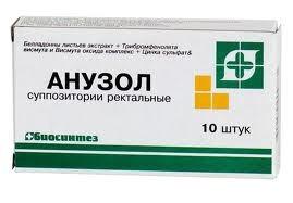 Народные средства для лечения анальной трещины