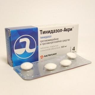 тинидазол таблетки инструкция по применению цена