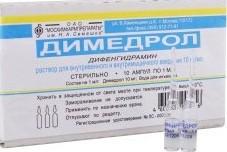 Димедрол в таблетках инструкция по применению