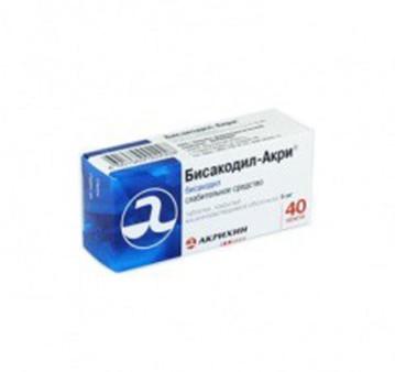 бисакодил акри таблетки инструкция по применению