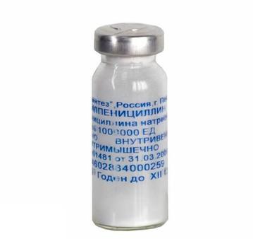 пенициллин в порошке инструкция по применению - фото 4